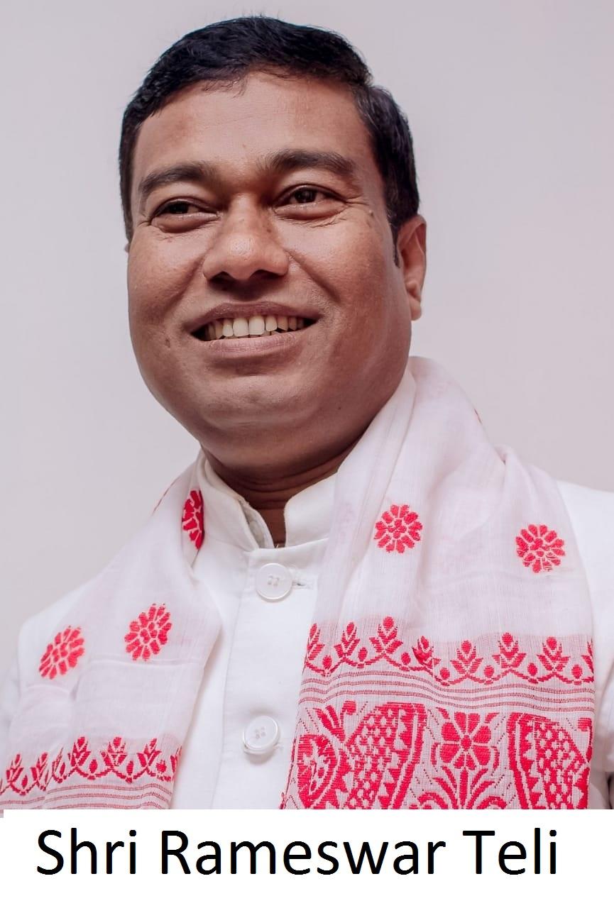 Shri Rameswar Teli